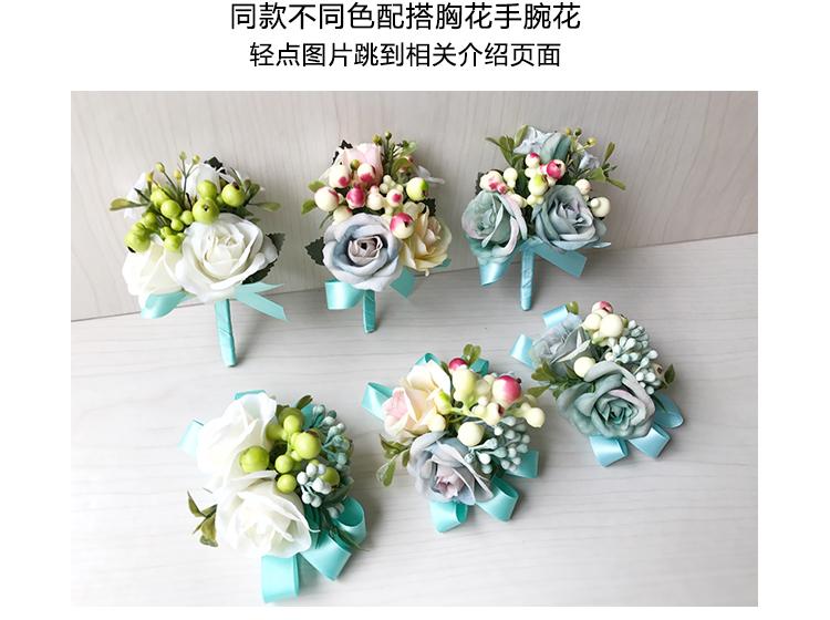 韩式胸花襟花手腕花新郎新娘伴郎伴娘兄弟父母婚礼结婚庆礼物仪丝花详细照片