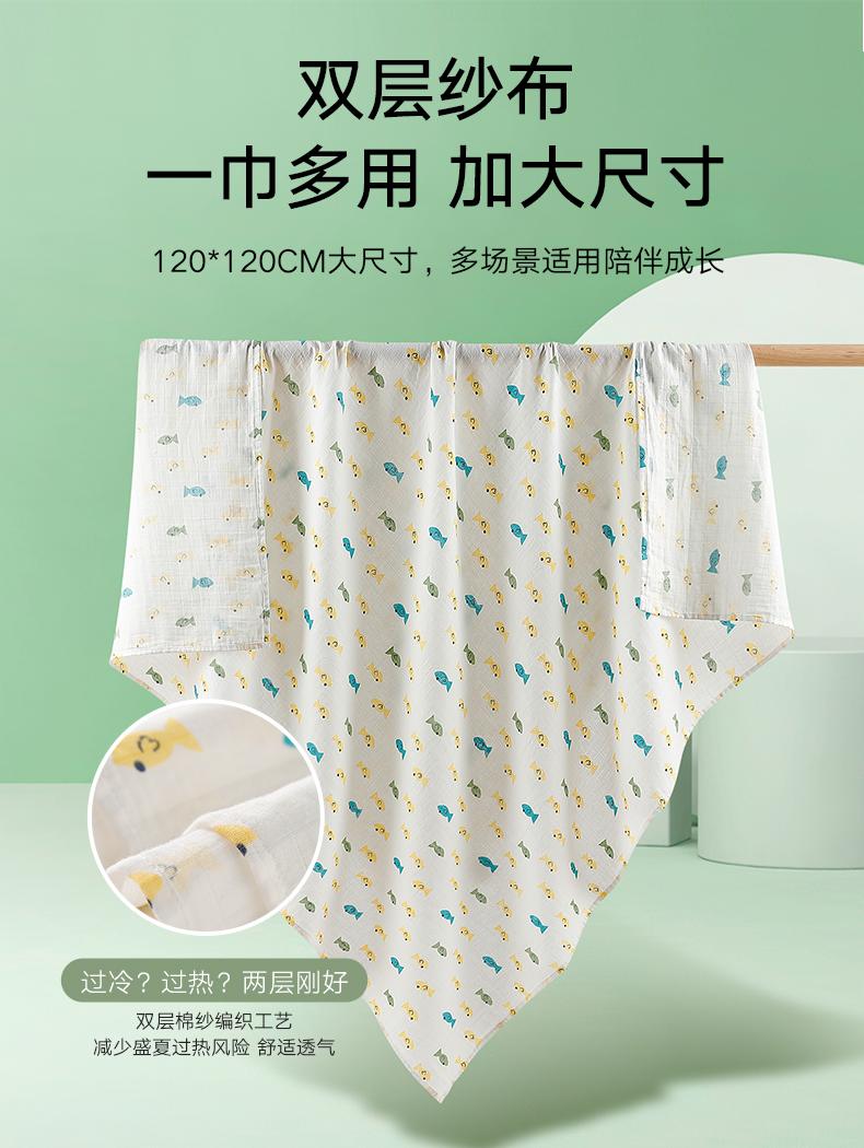 好孩子婴儿包巾新生宝宝襁褓巾包被浴巾纯棉纱布巾抱被大包巾详细照片