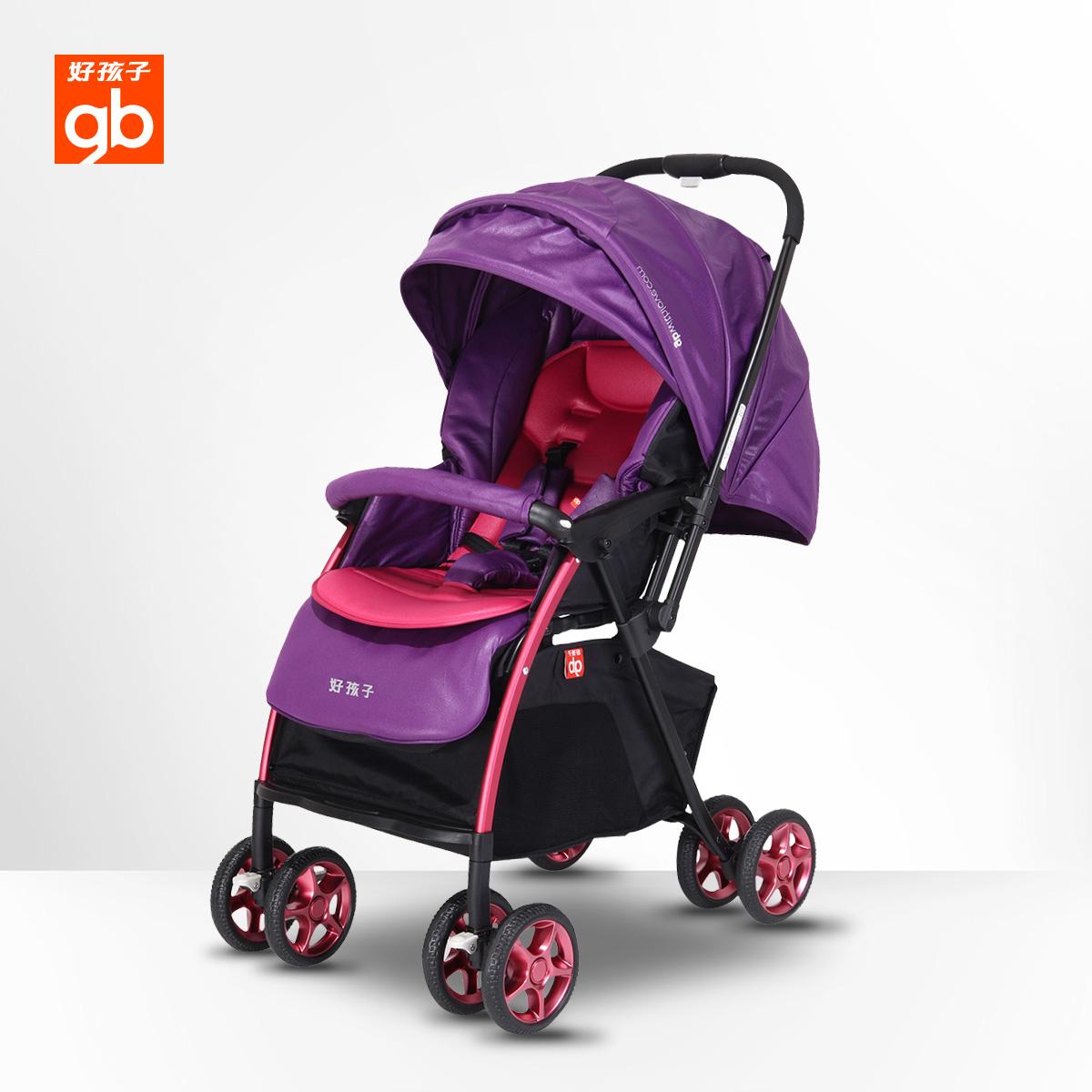gb好孩子寬舒高景觀嬰兒車蝶變升級輕便推車冬夏兩用C828