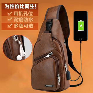 2019 Korean version USB Charging Men's Chest Bag PU leather slanting cross bag multi-functional fashion fashion casual sports shoulder bag