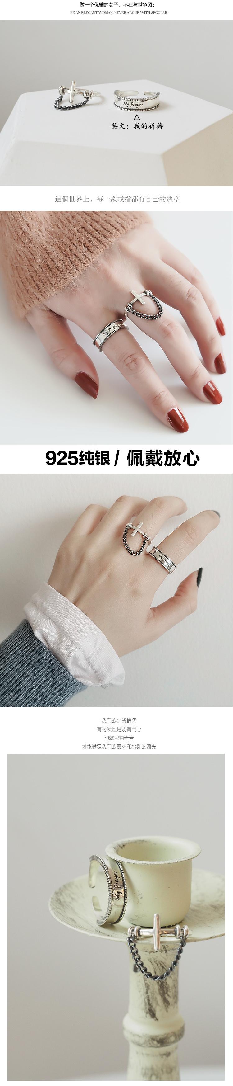 s925纯银食指戒指女士潮人日韩简约链条十字架指环戒子韩国饰品