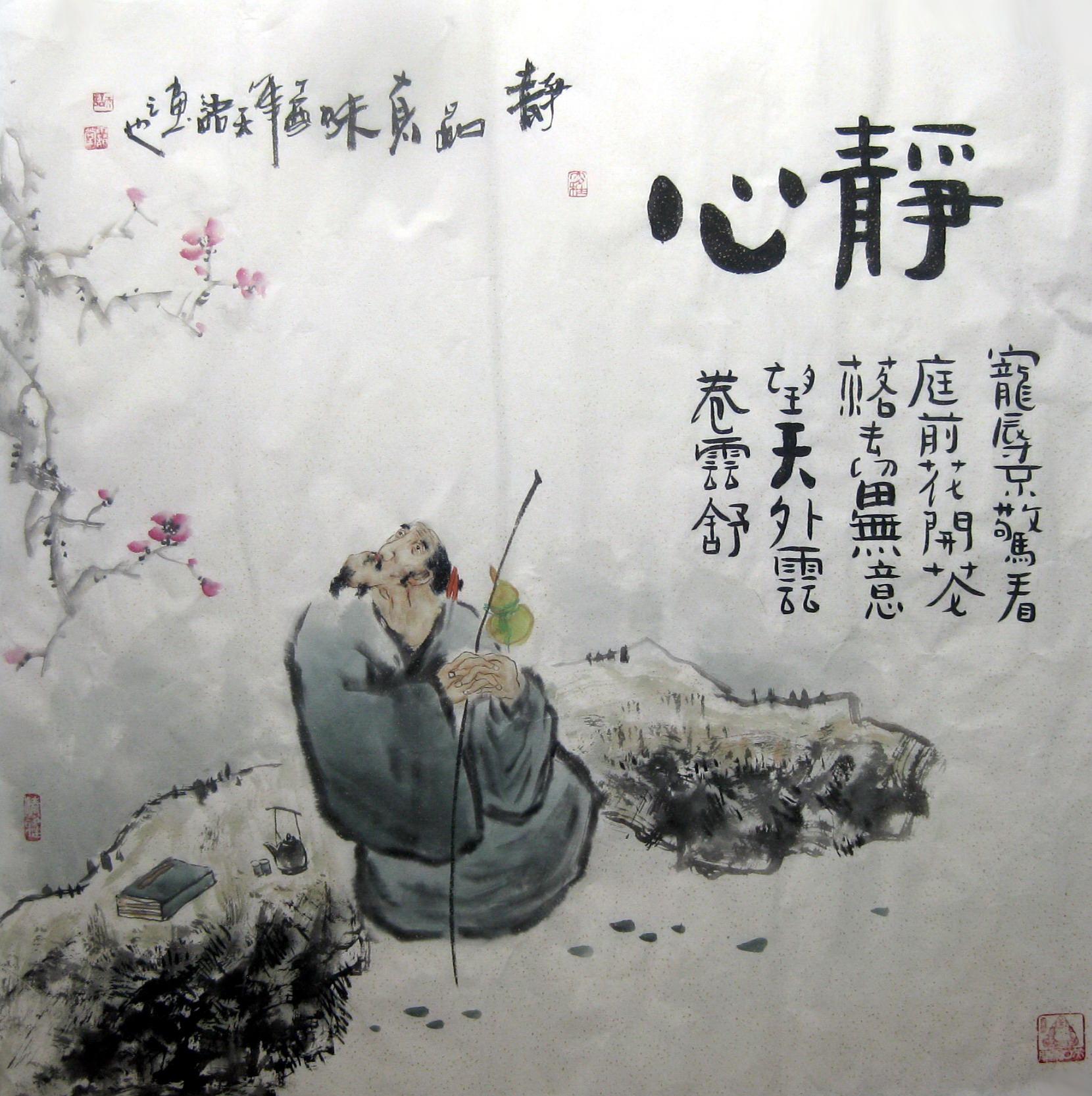 纯手绘字画精品国画四尺斗方真味人物高士装饰画静品家居7767