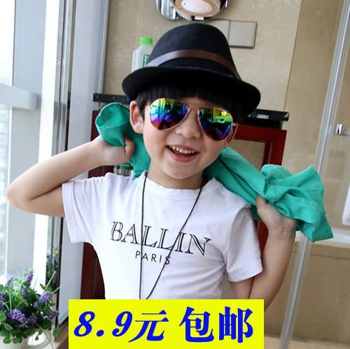Korean Children's Student Sunglasses Men Reflective Sunglasses Nursing Mirror UV Child Glasses Glasses