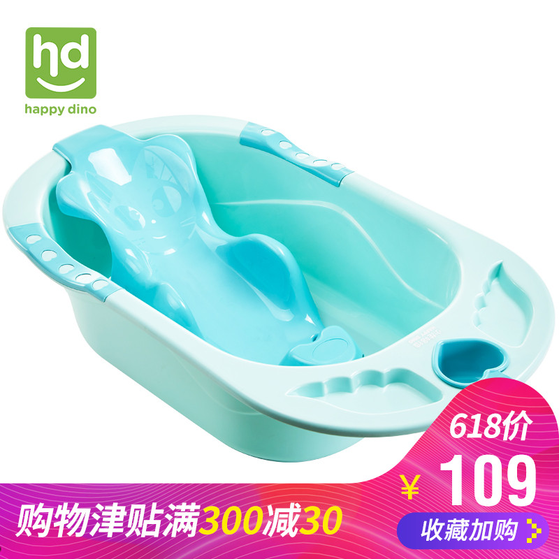 USD 65.81] Baby bath tub baby bath tub baby bath tub chair newborn ...