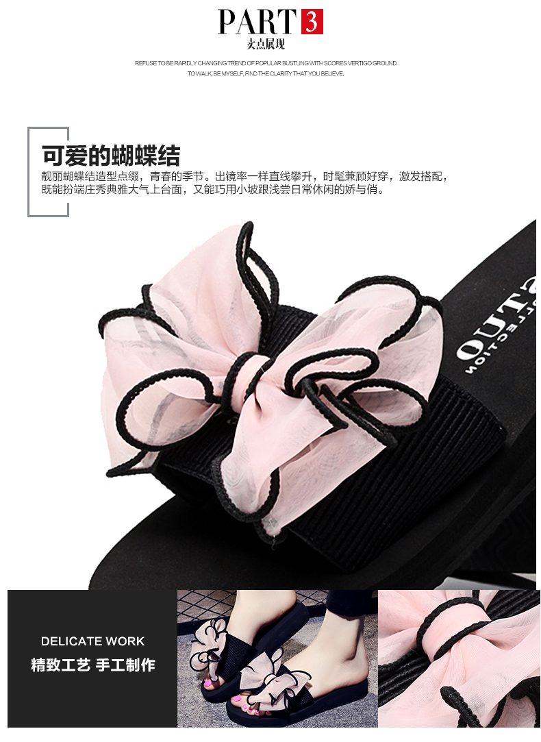 Plastic Fashionflip flop(Pink-35) NHXW0089-Pink-35