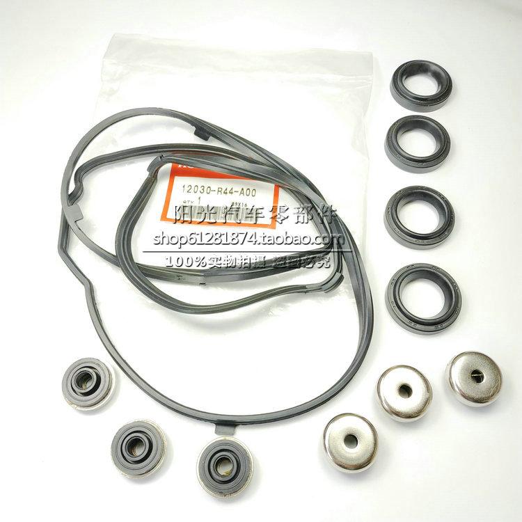 雅阁七代2.42.4胶圈室盖垫修理包火花塞气门胶垫12030-PNC-000