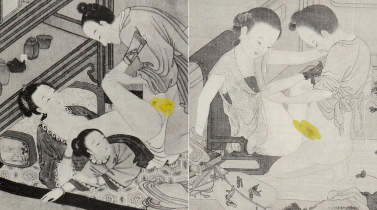 【春宫艳画】古代嫁女随书\东亚性文化_43册