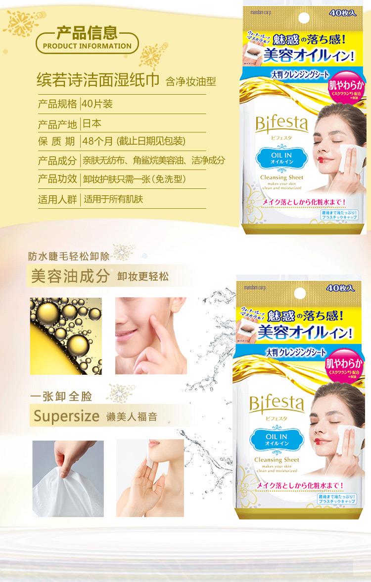 黄卸妆巾---副本_02.jpg