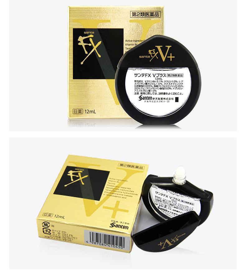 日本原产 参天FX V+ 金装清凉型眼药水 12ml 缓解眼疲劳 图10