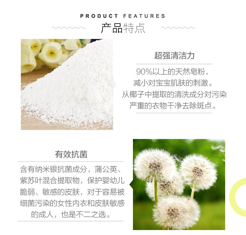 保宁进口婴儿洗衣皁迷迭香味宝宝尿布皁肥皁韩国正品新生详细照片