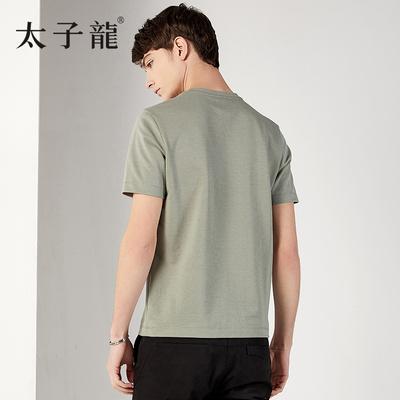Hoàng tử của Dragons t-shirt nam mùa hè mới xu hướng in ấn vòng cổ người đàn ông lỏng lẻo của ngắn tay T-Shirt thanh niên casual cotton áo sơ mi