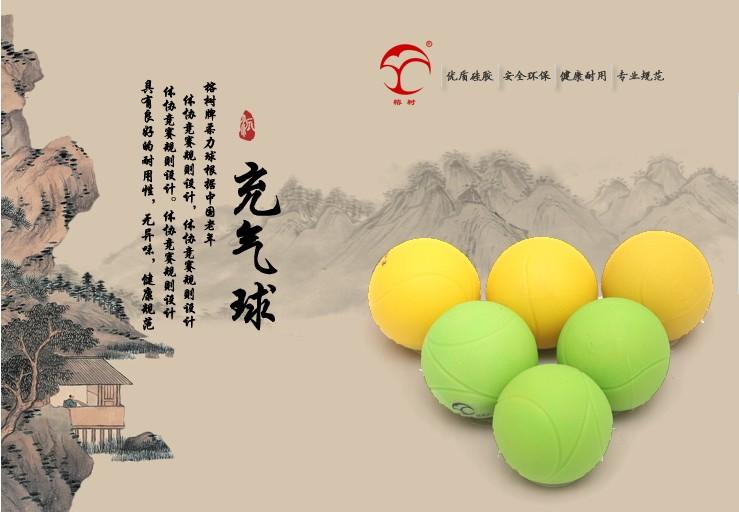 Тай-Чи софтбол Banyan