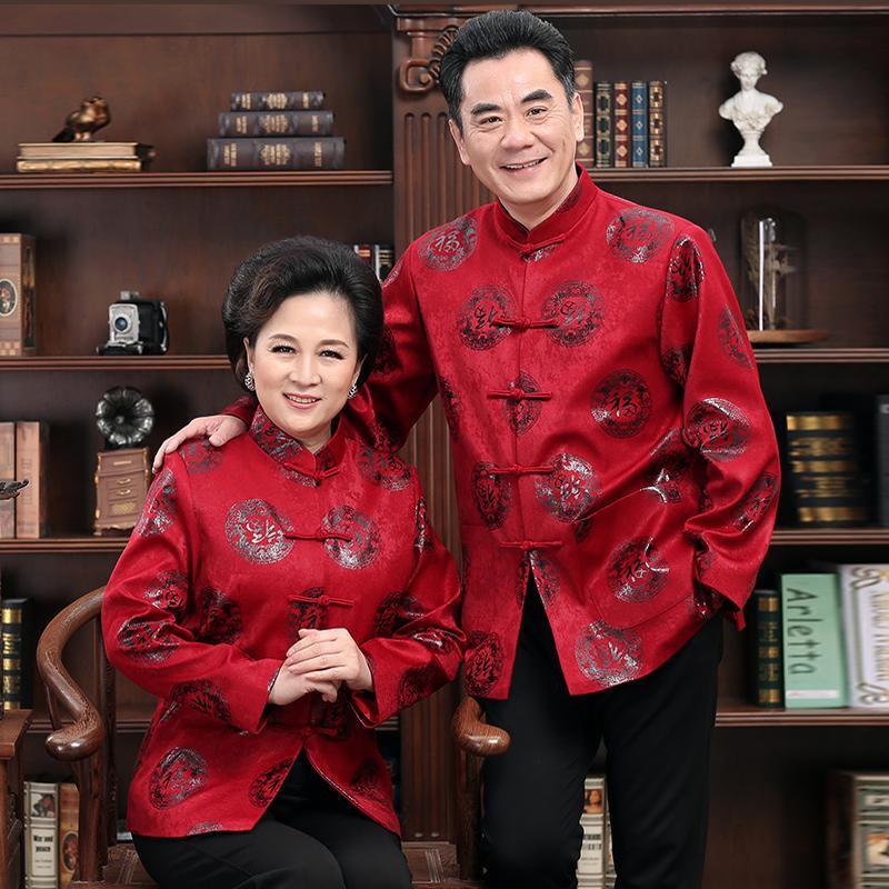 Юань Фу замшевый ) красный - осень куртка