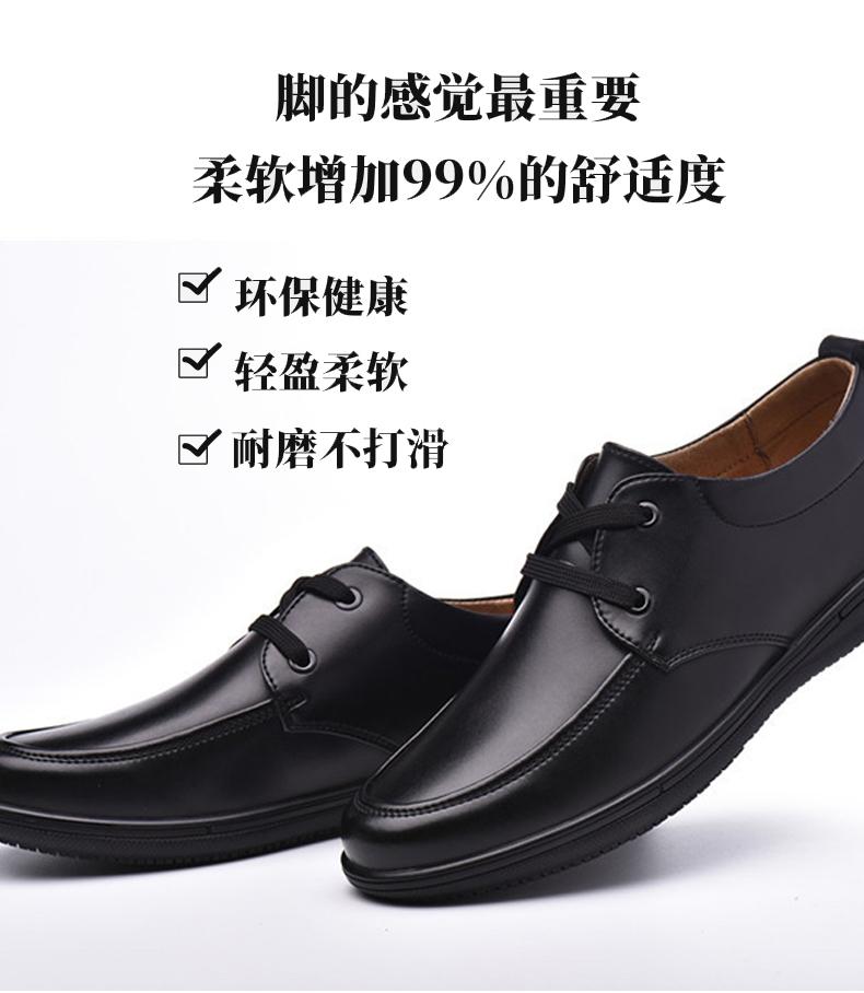 Giày dép nam thở đầu bếp đen giày đầu bếp nhà bếp trượt bếp dầu giày giày đặc biệt mùa hè không thấm nước