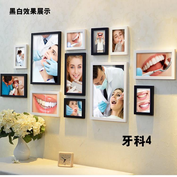 背景装饰画口腔诊所牙齿宣传画牙科墙壁画壁画整形美容挂画
