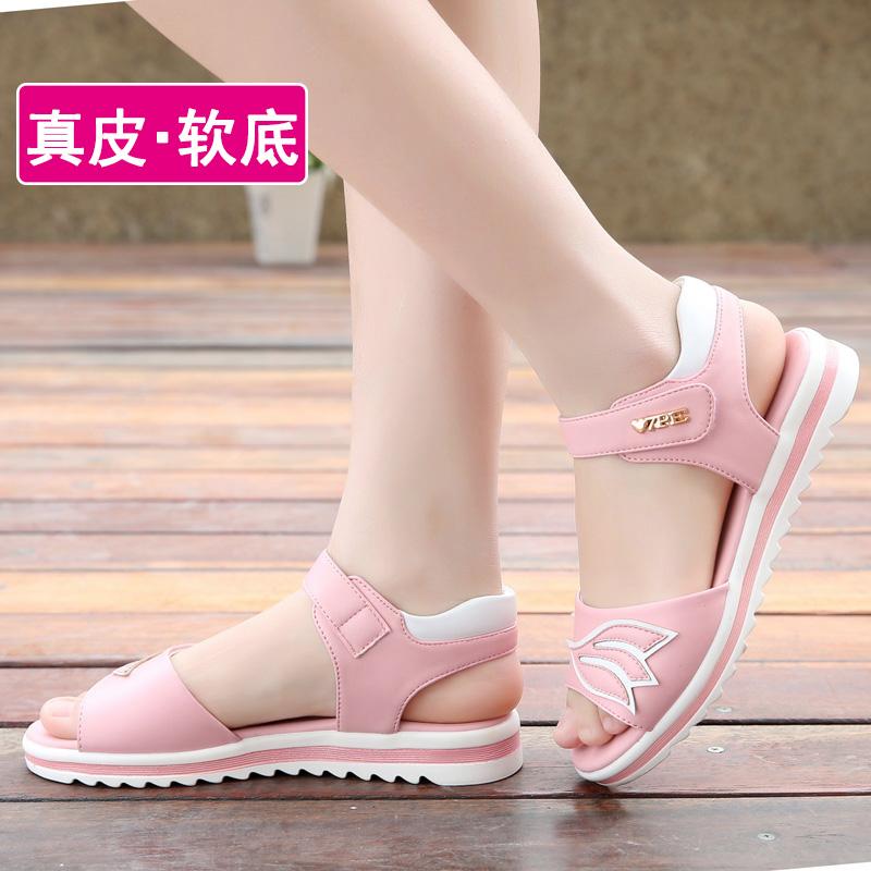 USD 37.33] Girls sandals 2020 new