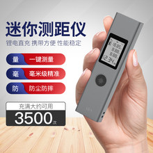 Quantitative Fit Article Mini Laser Range Extract High Precision Infrared Measuring Equipment Electronic Square Room 40M