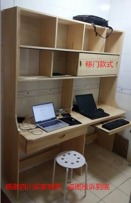 ,组合,书柜,书桌 店铺vip 相逢就是缘