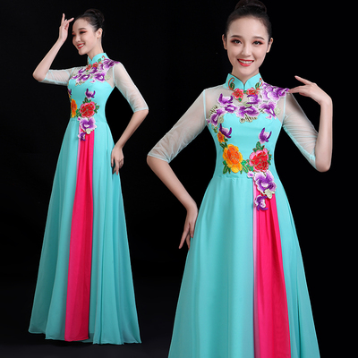 Jazz Dance Costumes Modern Dance Dress Adult Long Skirt, Atmospheric Chorus Dress, Big Dress Dress, Performing Dress, Female Dress