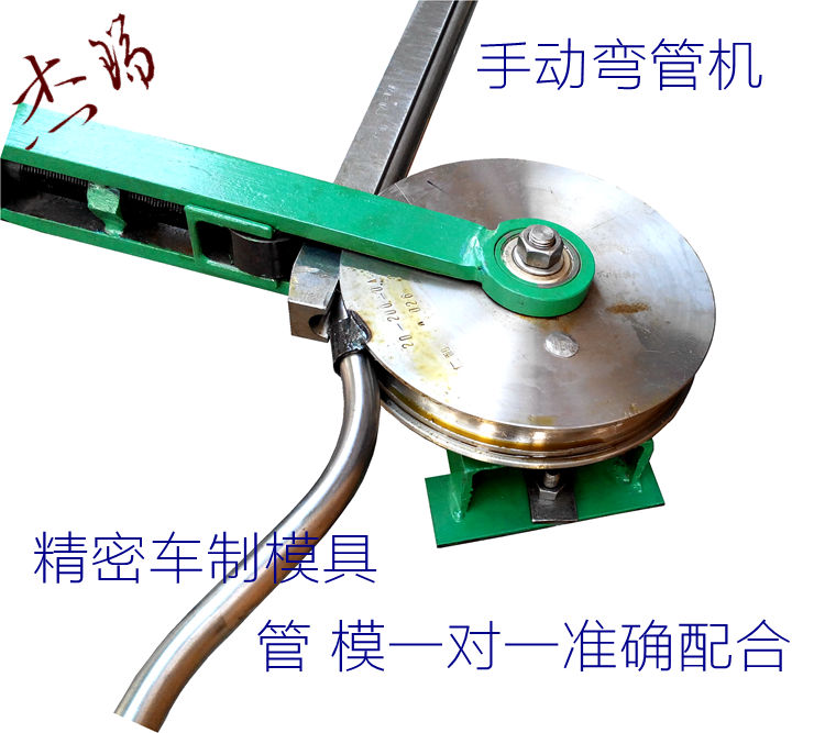 Stainless steel pipe Bender manual pipe Bender copper pipe small bending tool aluminum pipe bending machine  sc 1 st  ChinaHao.com & USD 89.38] Stainless steel pipe Bender manual pipe Bender copper ...