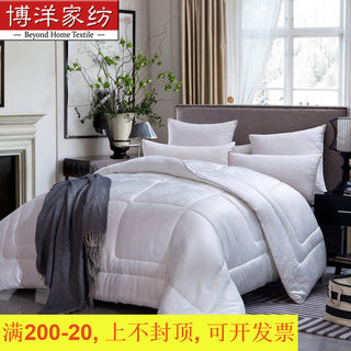 Genuine Boyang Home Textiles Bedding Linen Antibacterial Winter Quilt Thicken Warm Double Quilt New Product