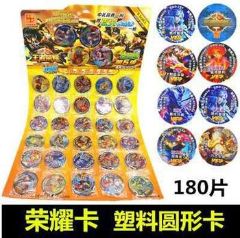 Licensing round plastic card cartoon characters children boys smashing punch card round card throwing toys glory of the King card game cards