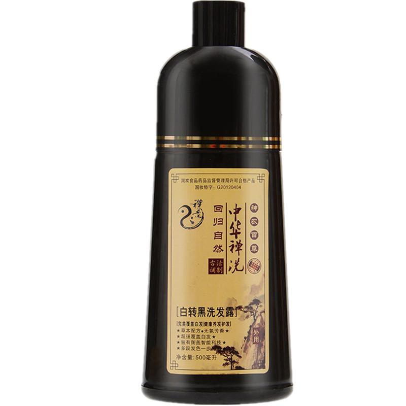 中华禅洗白转黑一洗黑植物洗发水