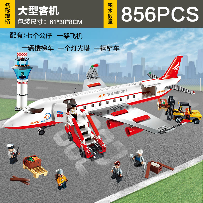 2c50fa874 Children s baby puzzle assembling toys small particles building blocks  plastic spell plug large aircraft airliner aircraft terminal building