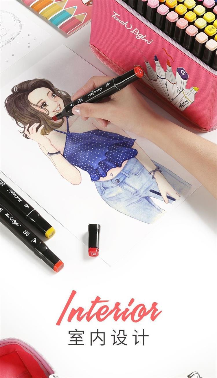 中國代購 中國批發-ibuy99 马克笔少女心双头马克笔套装便宜水彩绘画小学生儿童网红正版水彩