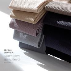 Леггинсы Энн Литтл-Фоллс 10 цвет Японский