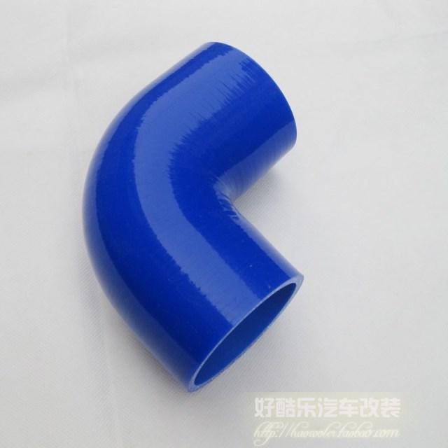 Радиатор Haokule  90 51mm2(2''