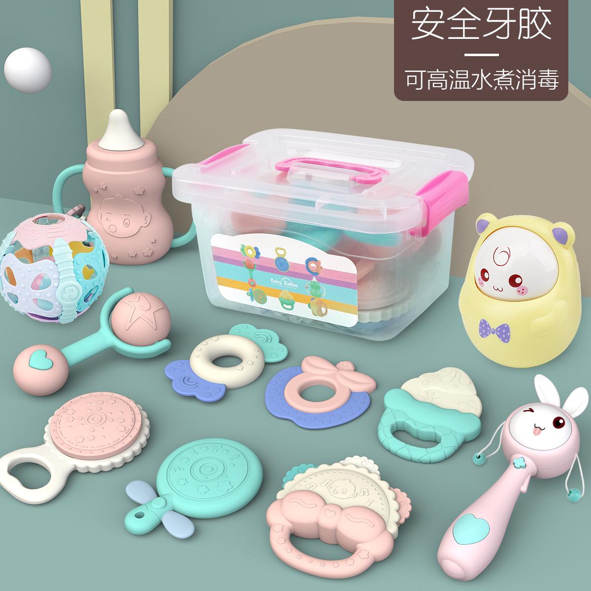 Ребенок игрушка погремушка прорезыватель ребенок мальчик погремушки 5 головоломка 4 новорожденных 0-1 лет 3 младенец 6-12 месяцы