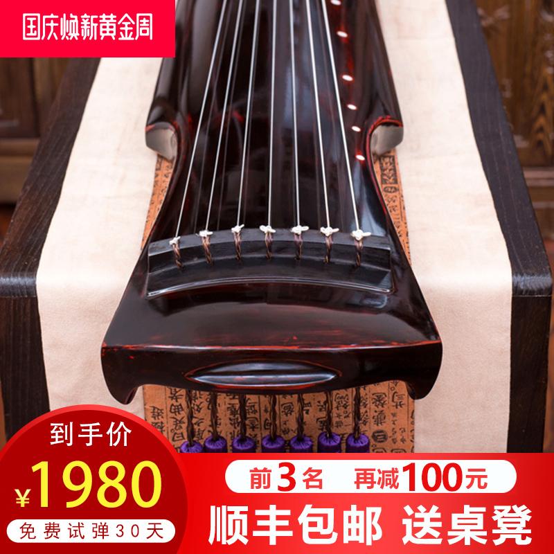尋音古琴 初學者入門古琴 純手工老杉木伏羲仲尼式演奏考級七弦琴
