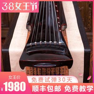 寻音古琴 初学者入门古琴 纯手工老杉木伏羲仲尼式演奏考级七弦琴