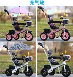 三轮车婴儿<span class=H>手推车</span>可坐溜娃便携式超轻便充气儿童宝宝夏天小孩伞车