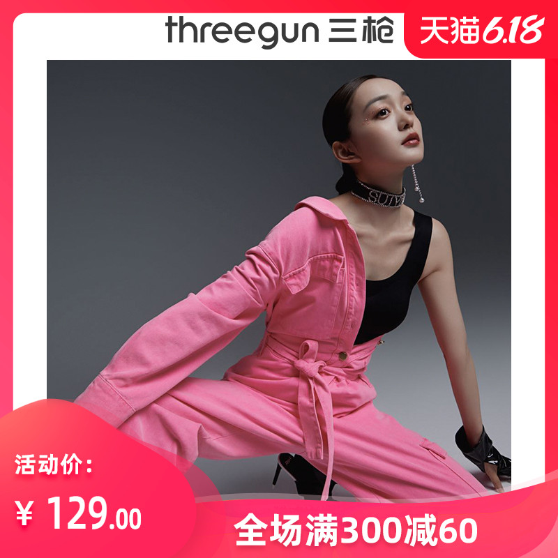 He Yishan recommended three-gun underwear female unmarked Mordale big chest show small woman senseless sports vest bra