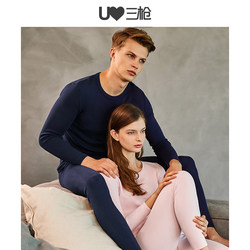 Three gun thermal underwear women's pure cotton autumn clothes long trousers men's round neck half high collar autumn and winter thermal clothes sweater couple suit