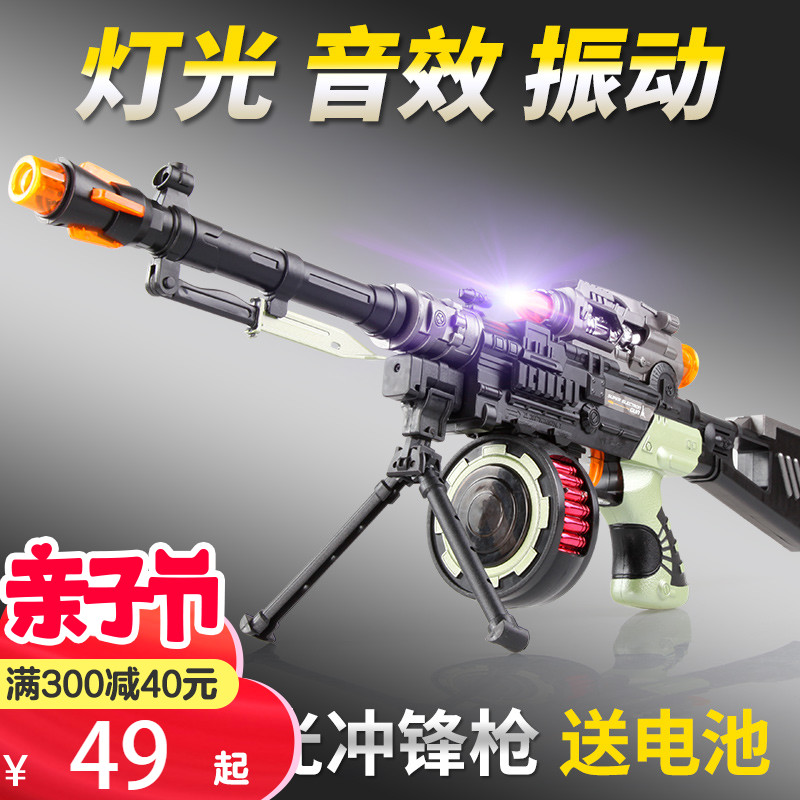 Simulation boy children electric toy gun sound and light submachine gun Machine Gun Toy Set Music 3-4-5-6 years old.
