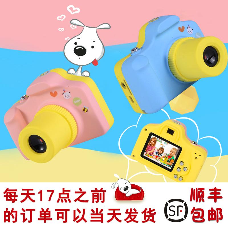 Детские Игрушечная цифровая камера может снимать образовательные игрушки детские День рождения один Анти-мини-камера