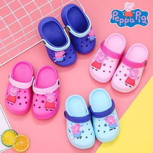 小猪佩奇儿童拖鞋男童女童家居防滑洞洞鞋
