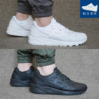 size 40 69a6f d1dc3 亞瑟士/Asics Gel Kayano Trainer H72SK-9090-1010純黑 純白