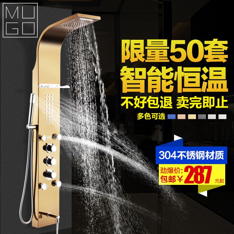304不锈钢浴室增压花洒大淋浴顶喷头淋雨热水器沐浴洗澡蓬头套装