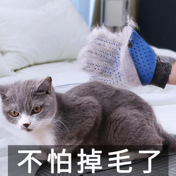 Line and cat glove dog hair brush to comb the dog comb pet supplies cat hair off the cat hair removal artifact Cleaner