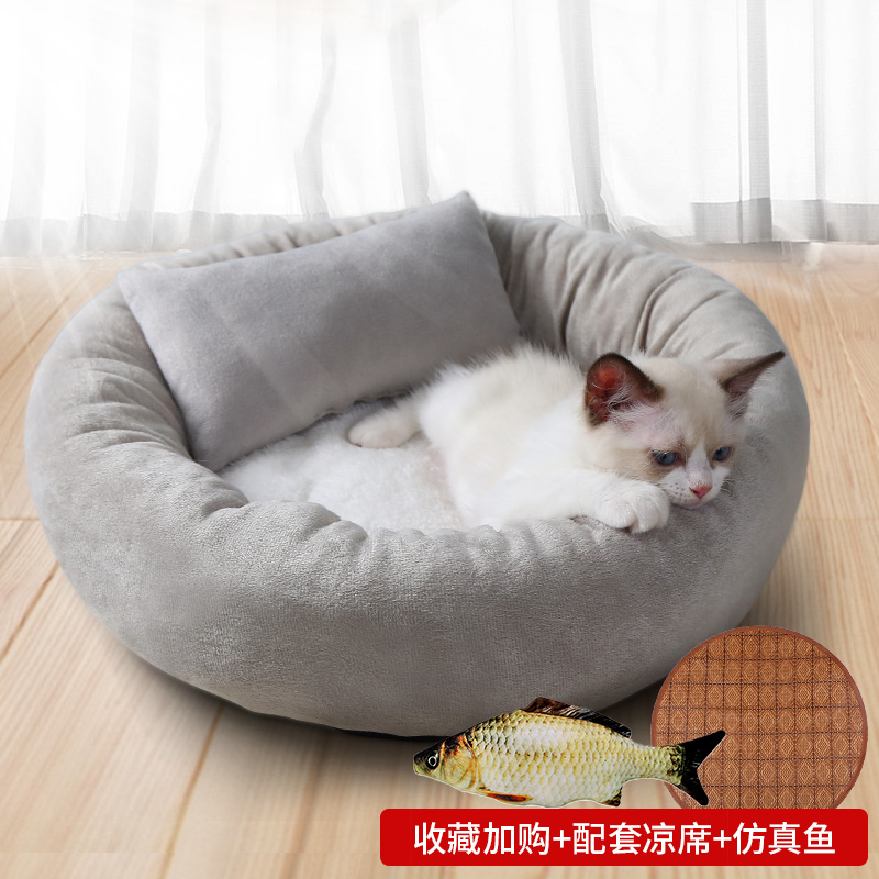 Gray [cat's Nest] + Headrest + Matching Mat + Simulation Fish