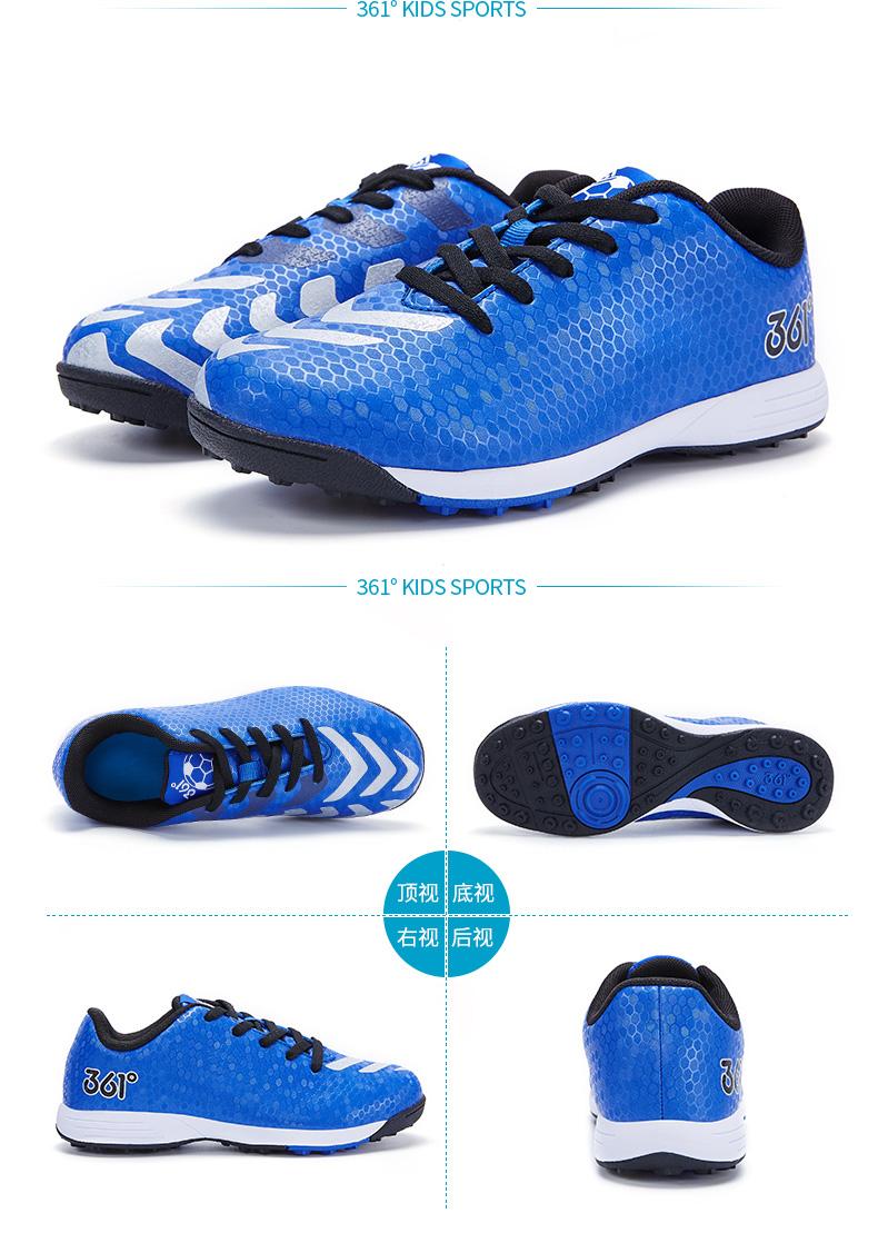 361度 儿童足球鞋 跑鞋 天猫优惠券折后¥69包邮(¥89-20)33~39码3色可选