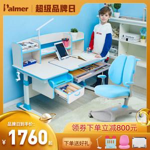 Palmer帕默儿童学习桌椅实木儿童书桌套装家用可升降小学生写字桌