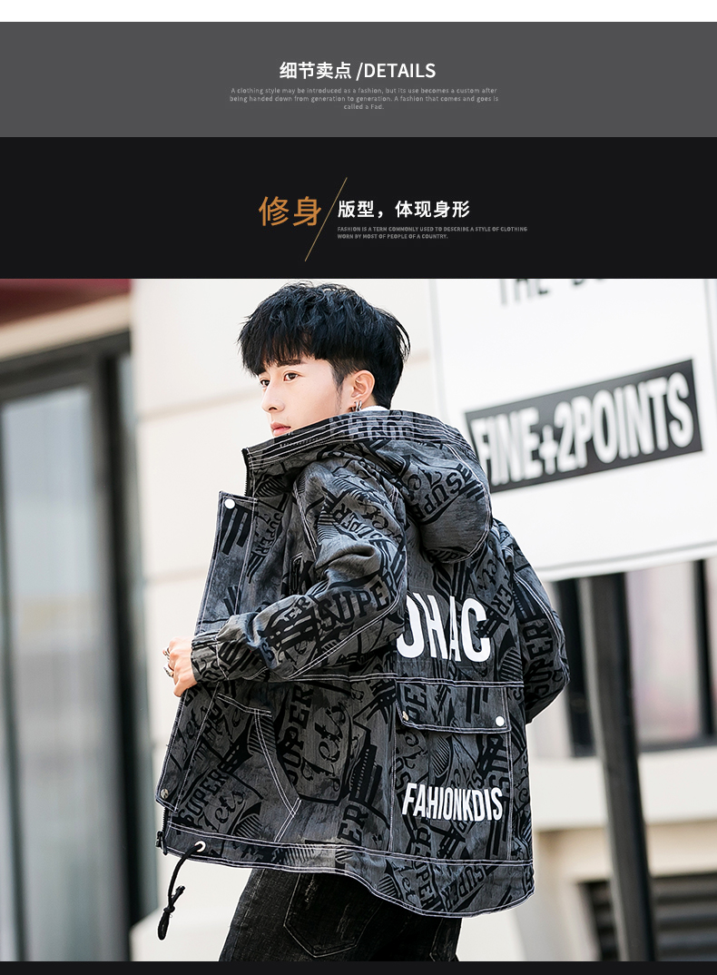 Spring new denim jacket men's trend handsome workwear ins coat boys Korean version of loose harbor wind denim 35 Online shopping Bangladesh