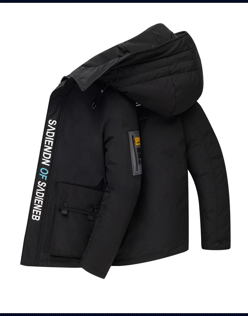 Men's jacket 2020 winter new Korean version trend short thickened teen men's down jacket light winter dress 47 Online shopping Bangladesh