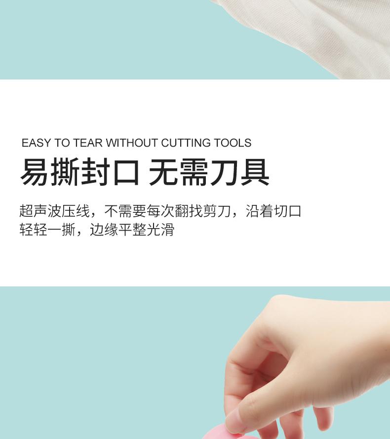 储奶袋一次性母乳保鲜存奶袋装人奶储存小号小容量详细照片