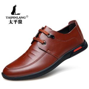 新款英伦潮流商务休闲皮鞋